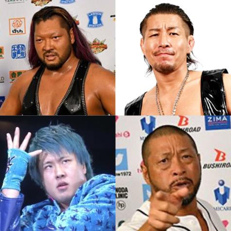 Los cuatro pilares de NJPW