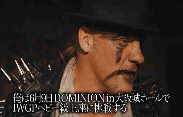 Chris Jericho NJPW