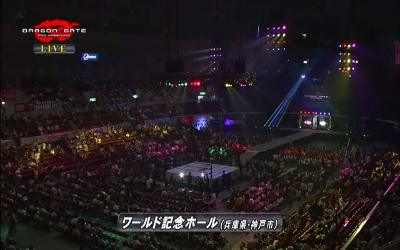 Resultados Dragon Gate