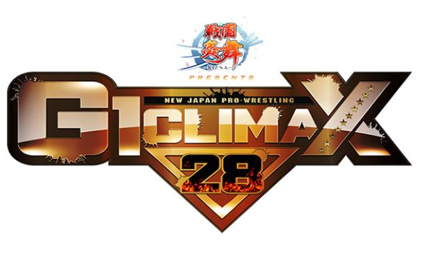 G1 Climax 28 primer dia
