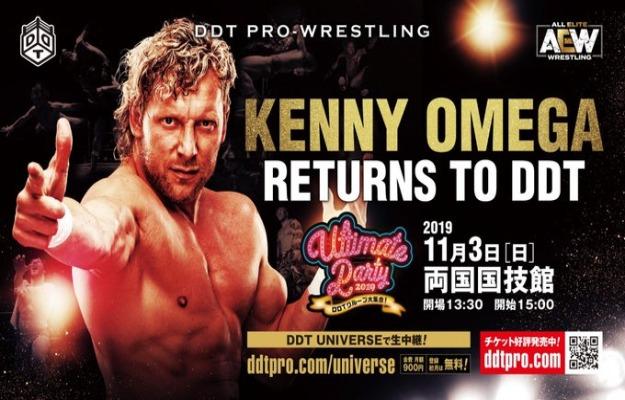 Kenny Omega DDT