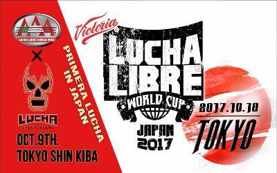 Lucha Libre World Cup Victoria 2017