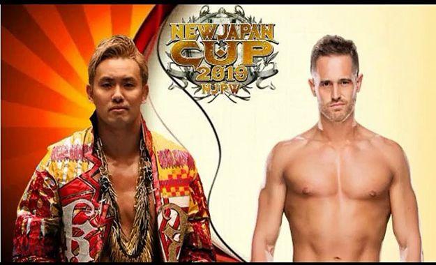 NJPW CUP 2019