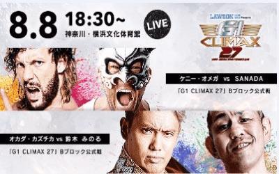 NJPW G1 CLIMAX 27 noche 16