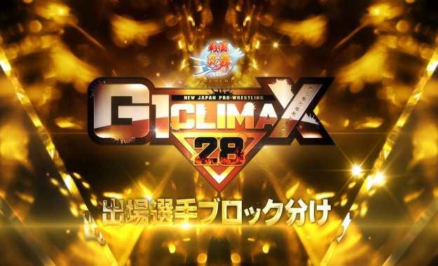 NJPW G1 Climax 28 Se anuncian las carteleras