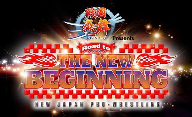 NJPW Road to New Beginning