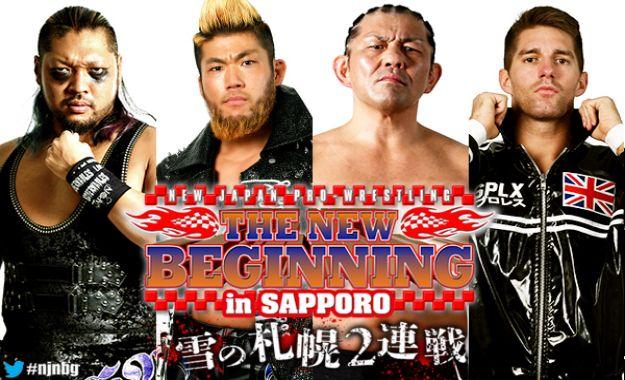 New Beginning NJPW