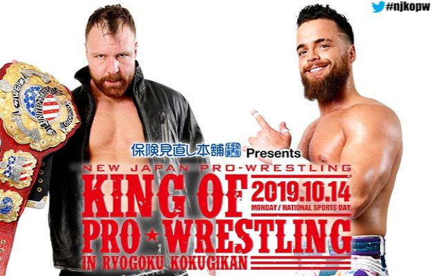 Primeros combates titulares para NJPW King Of Pro Wrestling