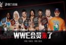 WWE Network llega a China