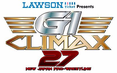 Resultados del G1 Climax 27 de NJPW