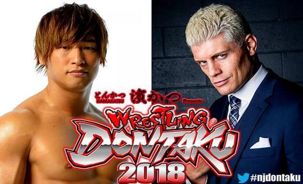 NJPW Wrestling Dontaku