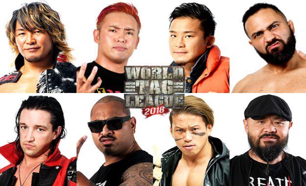 NJPW World Tag League