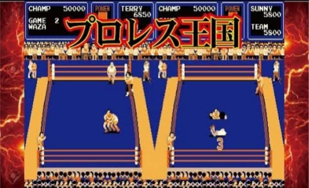 primer videojuego de Wrestling de la Historia The Big Pro Wrestling